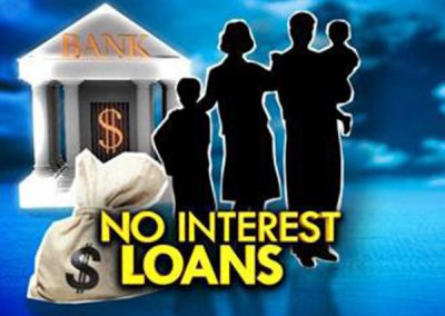 No Interest Loans Scheme (NILS)