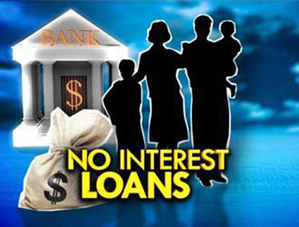 No Interest Loans Scheme (NILS)